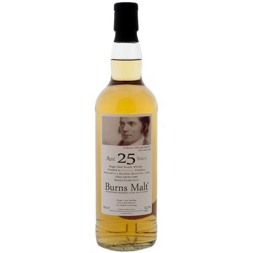 WhiskyIntelligence Blog Archive Bowmore 25 Year