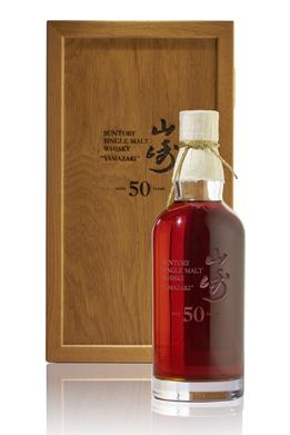 Yamazaki 50