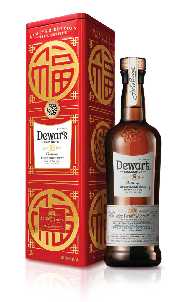 427979cf2186 DEWAR S® 18 YO LIMITED EDITION CHINESE NEW YEAR GIFT TIN – Scotch Whisky  News