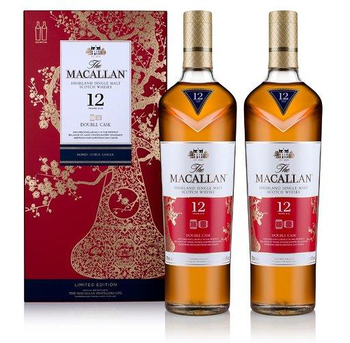 Macallan Pig