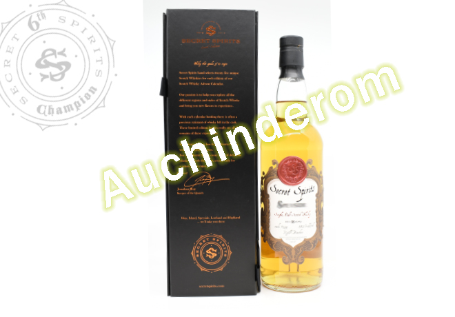 Whisky#4-660x460b